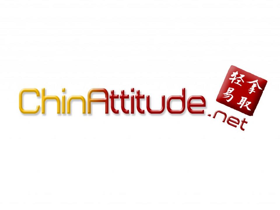 ChinAttitude